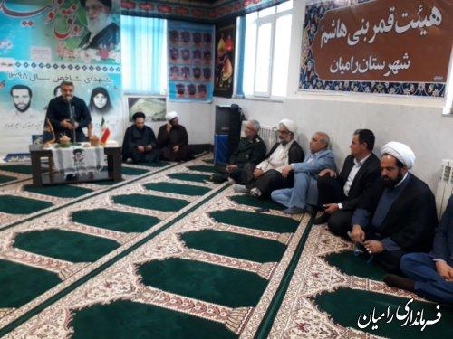 اولین یادواره شهدای گمنام وشهدای کمیته امداد حضرت امام خمینی (ره) با حضور فرماندار رامیان برگزار گردید