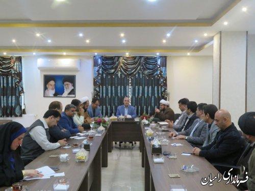 جلسه هماهنگی برگزاری راهپیمایی یوم ا... 13 آبان شهرستان رامیان برگزار گردید