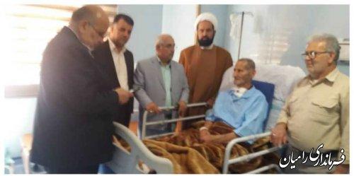 فرماندار شهرستان رامیان با حضور در بیمارستان ۵ آذر گرگان ، از پدر بزرگوار شهید والامقام نورالهی عیادت کردند