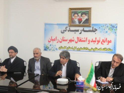 جلسه رسیدگی به موانع تولید و اشتغال شهرستان رامیان با حضور رئیس کل دادگستری استان
