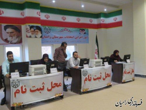 مانور سراسری سامانه جامع انتخابات یازدهمین دوره مجلس شورای اسلامی در شهرستان رامیان برگزار گردید