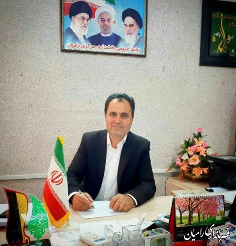 افتتاح دفتر هیات بازرسی در محل فرمانداری شهرستان رامیان