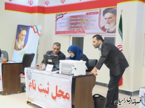 ثبت نام 11 داوطلب تا پایان دومین روز ثبت نام انتخابات در شهرستان رامیان