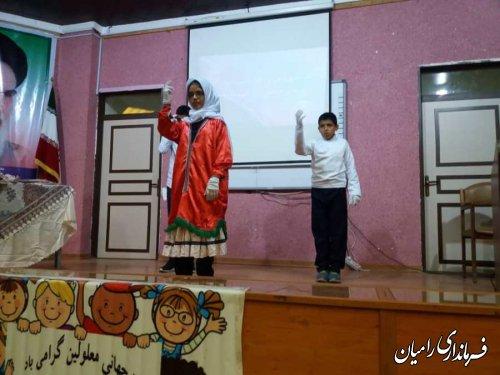 حضور فرماندار شهرستان رامیان در مراسم روز جهانی معلولین در شهرستان رامیان