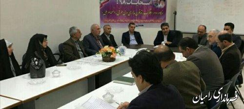 اعضای اصلی هیات اجرائی یازدهمین دوره انتخابات مجلس شوراهای اسلامی بخش فندرسک شهرستان رامیان درسال 98 مشخص گردید