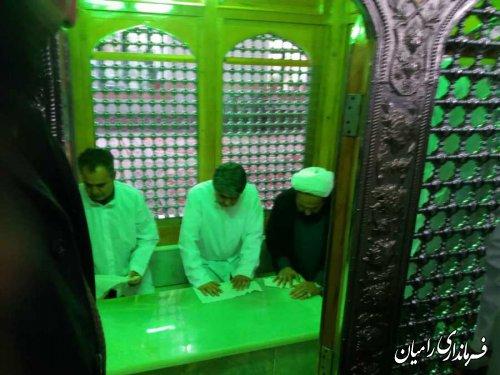 حضور فرماندار شهرستان رامیان در مراسم غبارروبی مرقد امامزاده قاسم (ع) شهر دلند