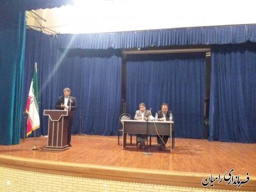 گردهمایی شوراها ودهیاران شهرستان رامیان با حضور فرماندار شهرستان رامیان برگزار شد