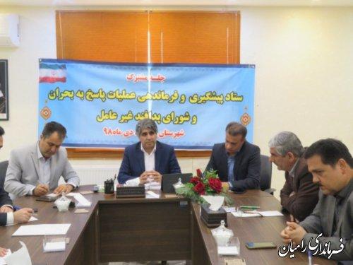 جلسه مشترک مدیریت بحران و پدافند غیرعامل شهرستان رامیان برگزارگردید