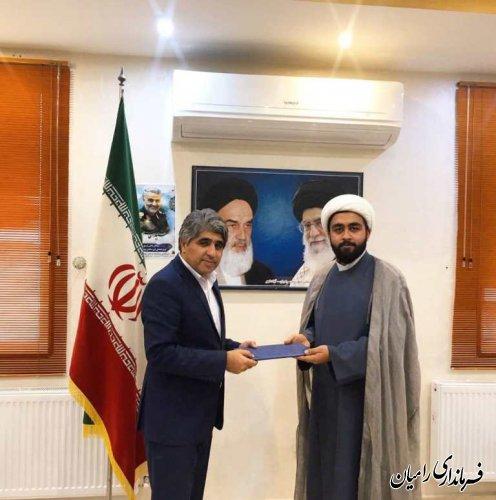 صدور ابلاغ حجت الاسلام محمد بای به عنوان مشاور فرهنگی فرماندار شهرستان رامیان