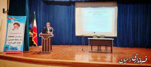 فرماندار رامیان: انتخابات توانایی تاثیرگذاری مثبت و موثر مردم در سرنوشت خود است.