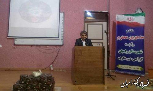فرماندار رامیان در همایش بانوان؛  زنان در انقلاب اسلامی سهم بسزایی داشتند.