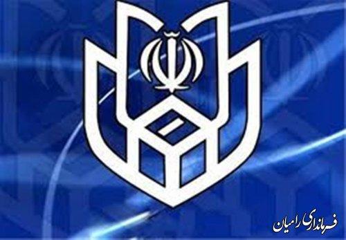 زمانبندی سخنرانی کاندیدهای یازدهمین دوره انتخابات مجلس شورای اسلامی حوزه انتخابیه رامیان-آزادشهر اعلام گردید.