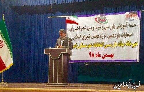 فرماندار رامیان؛  صیانت از رای مردم وظیفه اخلاقی و قانونی ماست