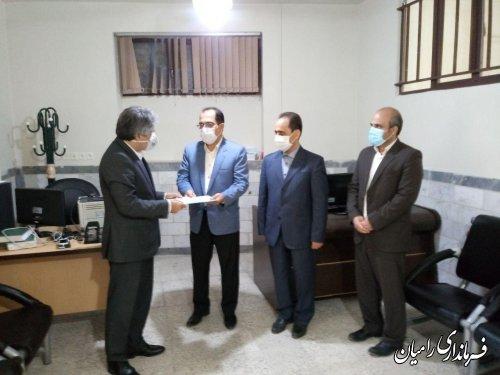اداره محيط زيست شهرستان راميان از امروز آغاز بكار نمود