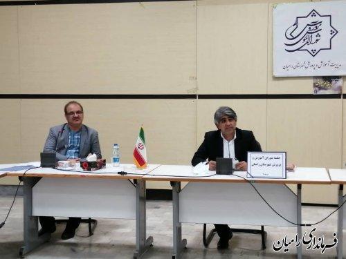 برگزاری جلسه شورای آموزش و پرورش شهرستان رامیان