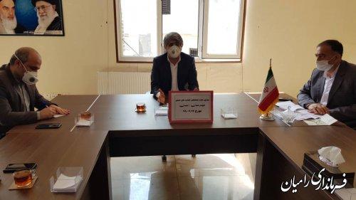 برگزاری جلسه هماهنگی اتحادیه های صنفی شهرستان رامیان