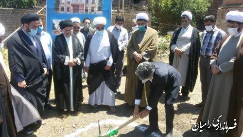 آئین کلنگ زنی آغاز عملیات اجرایی پروژه ساخت مدرسه علمیه سعدیه رامیان