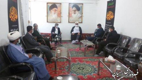 دیدار فرماندار و شورای تامین شهرستان با امام جمعه رامیان