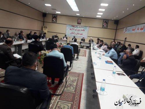 برگزاری اولین جلسه شورای اداری شهرستان رامیان در سال 99