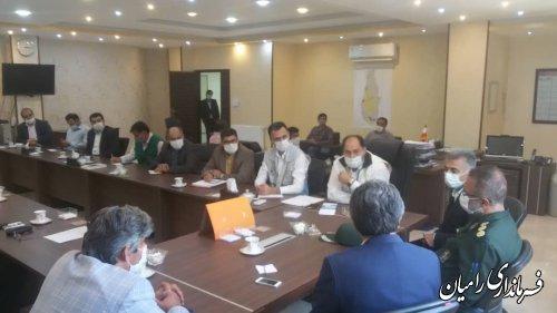 برگزاری جلسه اضطراری ستاد پیشگیری و فرماندهی عملیات پاسخ به بحران شهرستان رامیان