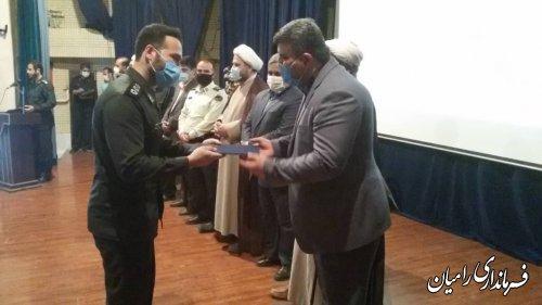 برگزاری همایش حماسه سازان ماندگار دفاع مقدس و تجلیل از جانبازان شهرستان رامیان