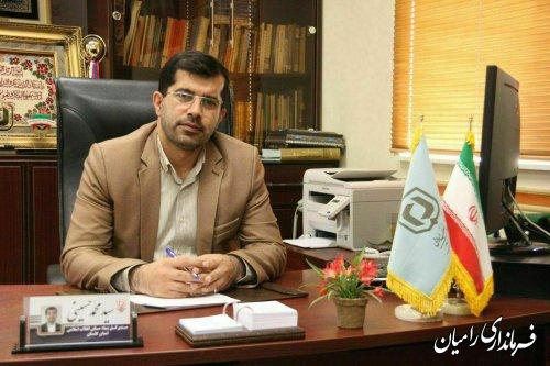 حضور اعضای کمیسیون عمران مجلس و معاونین بنیاد مسکن کشور در مناطق زلزله زده رامیان