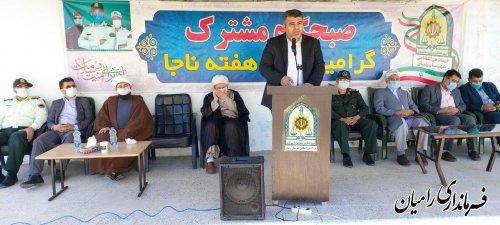 برگزاری صبحگاه مشترک نیروهای نظامی و انتظامی شهرستان رامیان به مناسبت هفته ناجا