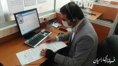 حضور مهندس صادقلو فرماندار شهرستان رامیان در مرکز سامد
