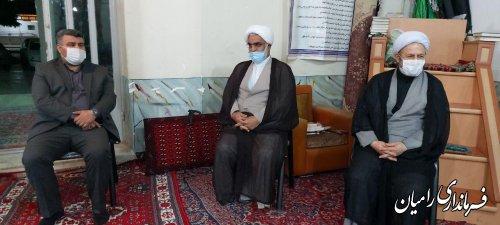 برگزاری مراسم عزاداری شب شهادت امام حسن عسگری (ع) در حسینیه رامیان