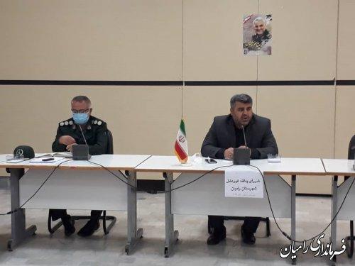 برگزاری جلسه شورای پدافندغیرعامل شهرستان رامیان