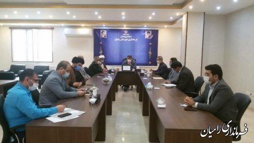 برگزاری جلسه شورای اقامه نماز شهرستان رامیان