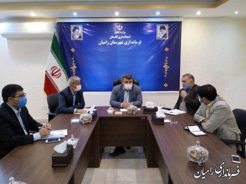 برگزاری جلسه بررسی مشکلات حوزه راه شهرستان رامیان