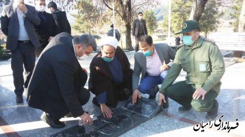غبارروبی و عطرافشانی گلزار شهدای شهر رامیان