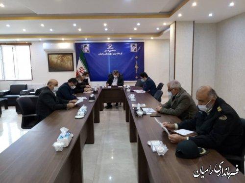 برگزاری جلسه شورای هماهنگی ثبت احوال شهرستان رامیان