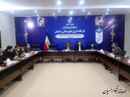 برگزاری جلسه کلینیک عارضه یابی واحدهای تولیدی شهرستان رامیان