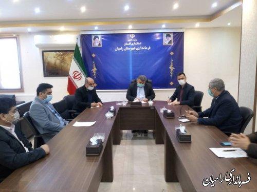 برگزاری جلسه پیشگیری از ساخت و سازهای غیر مجاز شهرستان رامیان