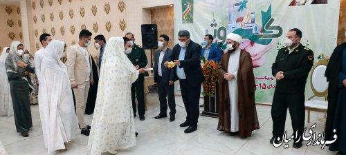 برگزاری مراسم اهدا کمک جهیزیه به ۱۹ نوعروس و داماد ساکن شهرستان رامیان