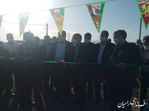 افتتاح متمرکز پروژه های عمرانی روستایی شهرستان رامیان