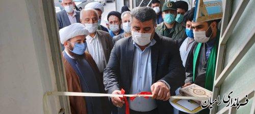 افتتاح مرکز نیکوکاری شهید فخری زاده در رامیان