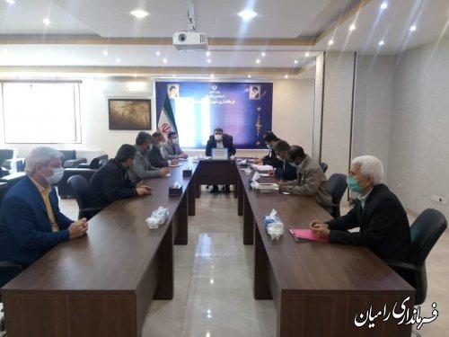 برگزاری ششمین جلسه کار گروه  آرد  و  نان شهرستان رامیان