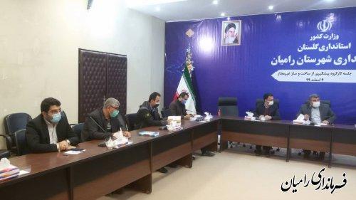 برگزاری چهارمین جلسه کارگروه پیشگیری از ساخت و ساز غیرمجاز