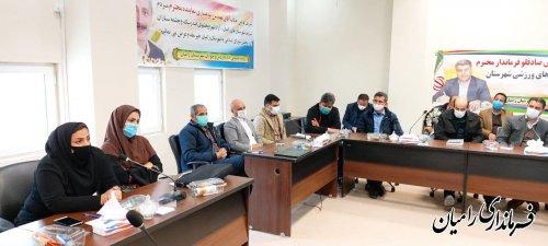 نشست صمیمی روسای هیئت ها و جمعی از ورزشکاران شهرستان رامیان
