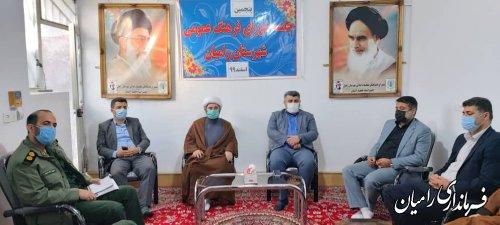 برگزاری پنجمین جلسه شورای فرهنگ عمومی شهرستان رامیان
