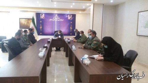 نشست صمیمی فرماندار رامیان با پرسنل منابع طبیعی و آبخیزداری شهرستان