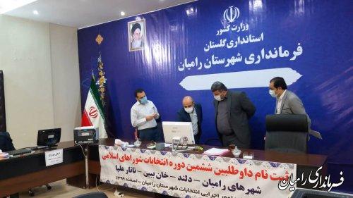 آغاز ثبت نام  نامزدهای انتخاباتی ششمین دوره شوراهای اسلامی شهر و روستا