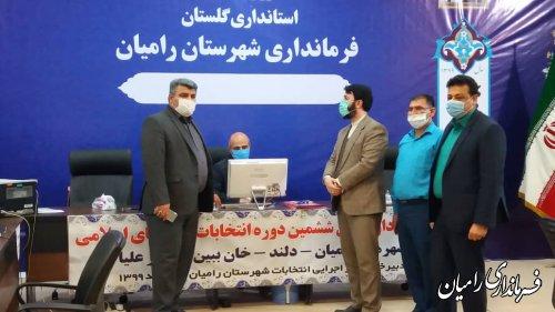 بازدید مدیرکل حراست استانداری گلستان از روند ثبت نام داوطلبان در شهرستان رامیان
