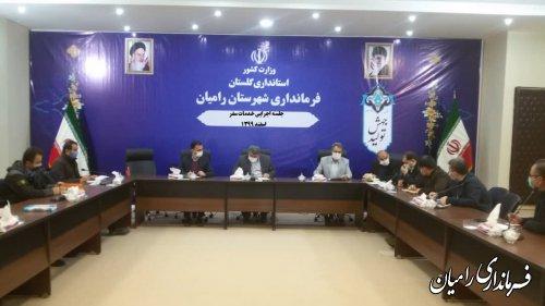 برگزاری جلسه ستاد اجرایی خدمات سفر نوروز ۱۴۰۰ شهرستان رامیان