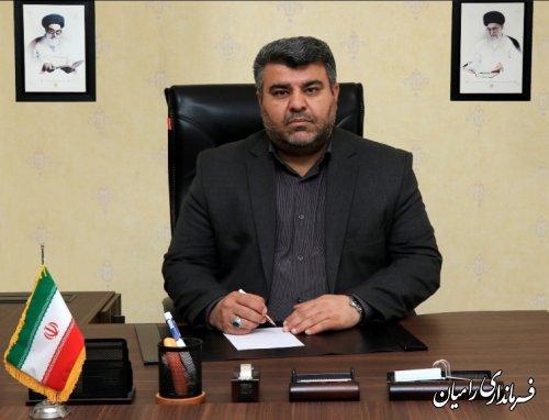 پیام فرماندار شهرستان رامیان به مناسبت 12 فروردین ، روز جمهوری اسلامی