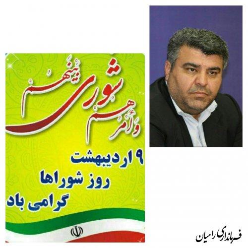 پیام فرماندار شهرستان رامیان به مناسبت روز شوراها