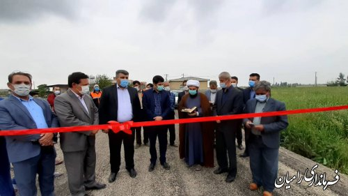 راه روستایی روستاهای حاج سید و شهید باهنر به بهره برداری رسید.